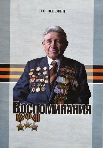 http://s8.uploads.ru/t/9McpX.jpg