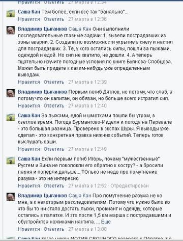 http://s8.uploads.ru/t/9MtAr.jpg