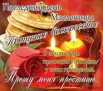http://s8.uploads.ru/t/9N3jg.jpg