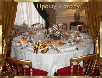 http://s8.uploads.ru/t/9O2kG.jpg