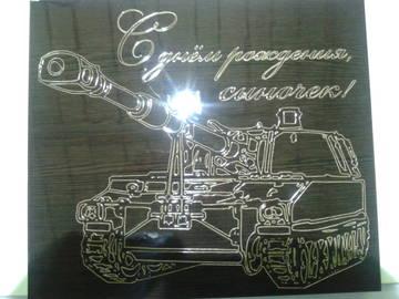 http://s8.uploads.ru/t/9RDob.jpg