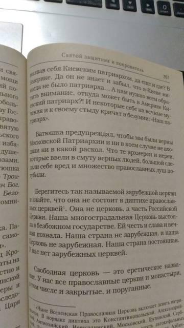 http://s8.uploads.ru/t/9RvtK.jpg