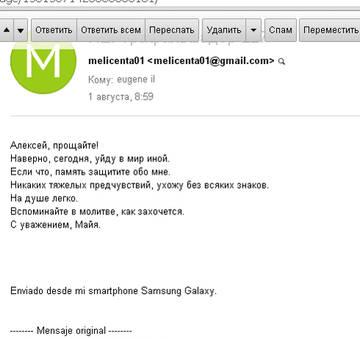 http://s8.uploads.ru/t/9SDpX.jpg