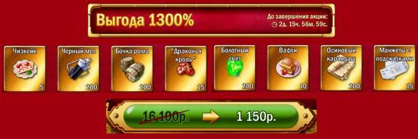 http://s8.uploads.ru/t/9VOty.jpg