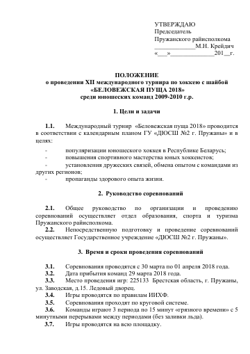 http://s8.uploads.ru/t/9VPZl.png