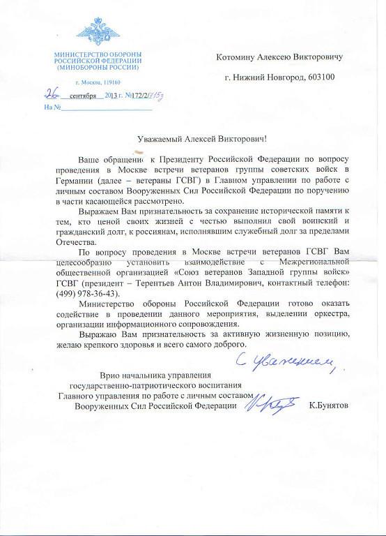 http://s8.uploads.ru/t/9d4Hb.jpg