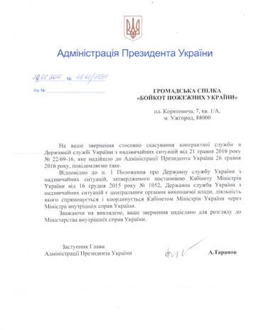 http://s8.uploads.ru/t/9g78l.jpg