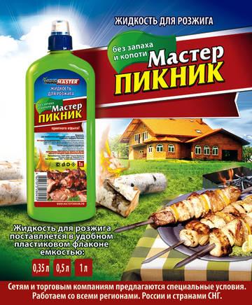 http://s8.uploads.ru/t/9iDfe.jpg