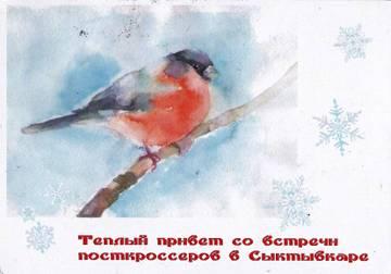 http://s8.uploads.ru/t/9ivnW.jpg