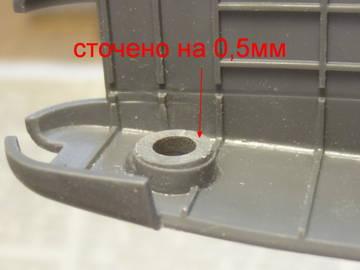 http://s8.uploads.ru/t/9jbEn.jpg