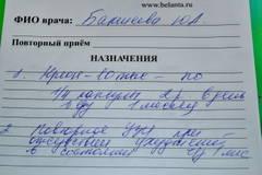 http://s8.uploads.ru/t/9n3TZ.jpg