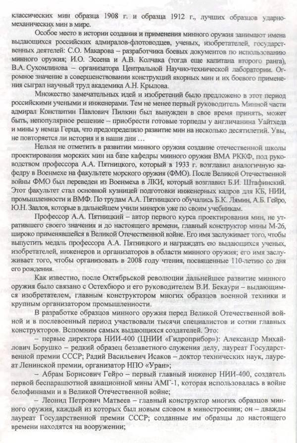 http://s8.uploads.ru/t/9pUxQ.jpg