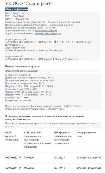 http://s8.uploads.ru/t/9qgxK.jpg