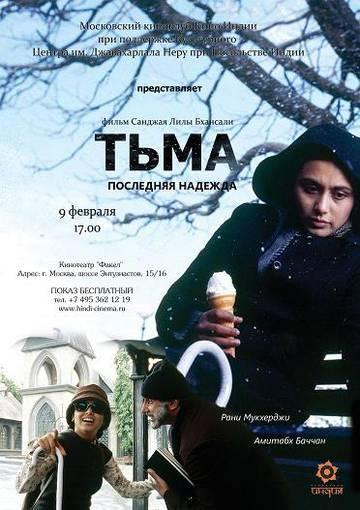 http://s8.uploads.ru/t/9shiO.jpg