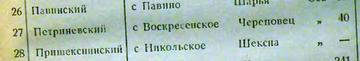 http://s8.uploads.ru/t/9vpfh.png
