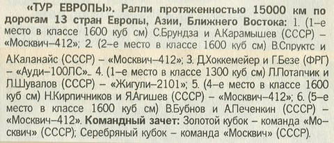 http://s8.uploads.ru/t/9yNvx.jpg