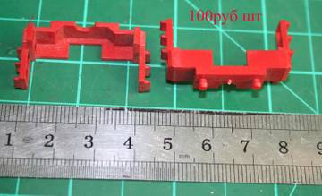http://s8.uploads.ru/t/A0Ty8.jpg