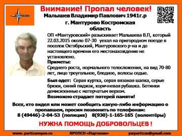 http://s8.uploads.ru/t/A1jJb.jpg