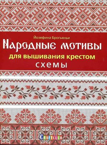 http://s8.uploads.ru/t/A6xt8.jpg