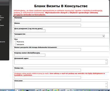 http://s8.uploads.ru/t/A7rKi.jpg