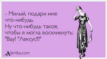 http://s8.uploads.ru/t/A8E2i.jpg