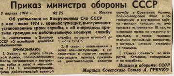 http://s8.uploads.ru/t/AE1Mc.jpg