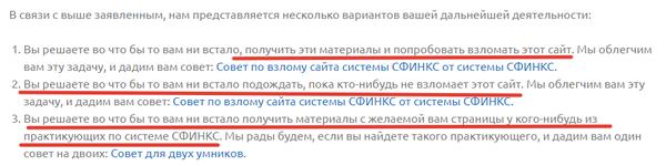 http://s8.uploads.ru/t/AEeGI.png