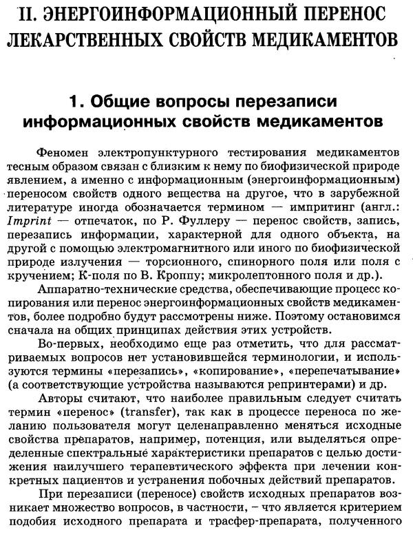 http://s8.uploads.ru/t/AG6p0.png