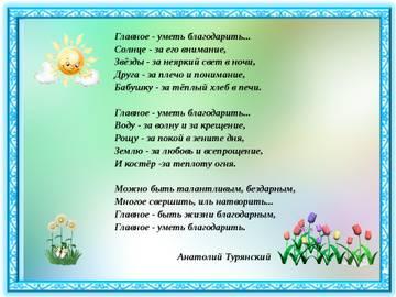 http://s8.uploads.ru/t/ANYmW.jpg