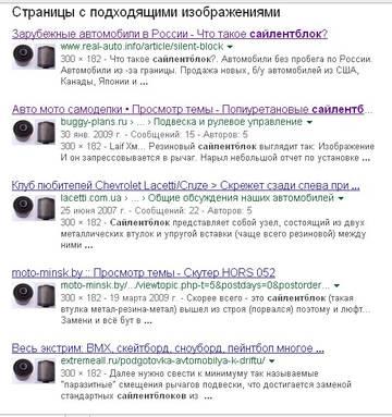 http://s8.uploads.ru/t/AOGjz.jpg