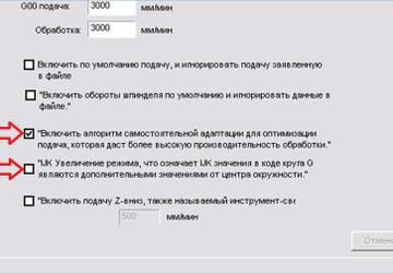 http://s8.uploads.ru/t/AOr5B.jpg