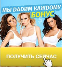 http://s8.uploads.ru/t/AQbcF.jpg