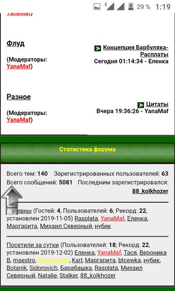 http://s8.uploads.ru/t/AQs2P.png