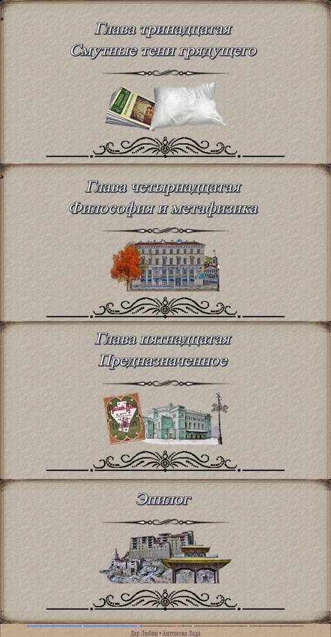 http://s8.uploads.ru/t/ARmMV.jpg