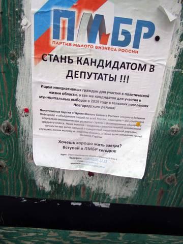 http://s8.uploads.ru/t/AU94C.jpg