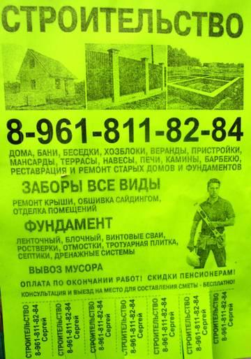 http://s8.uploads.ru/t/AUEIq.jpg