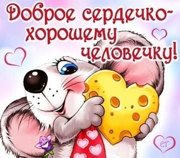 http://s8.uploads.ru/t/AXGJ0.jpg