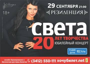 http://s8.uploads.ru/t/AYxBj.jpg