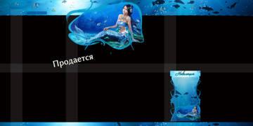 http://s8.uploads.ru/t/AZijz.jpg