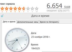 http://s8.uploads.ru/t/AZqng.png