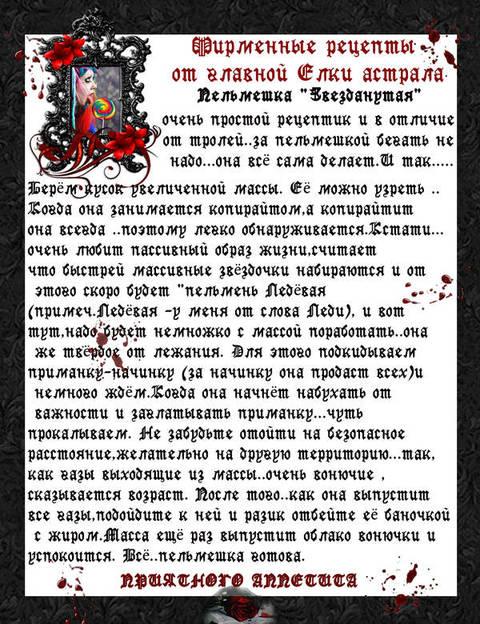 http://s8.uploads.ru/t/AbfPw.jpg