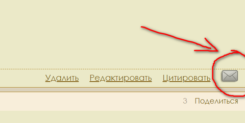 http://s8.uploads.ru/t/AdVn3.png