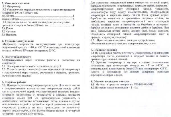 http://s8.uploads.ru/t/AdiLp.jpg