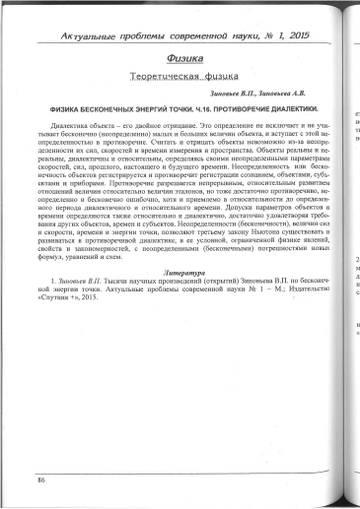 http://s8.uploads.ru/t/Aes3f.jpg