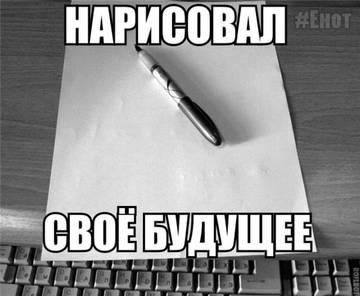 http://s8.uploads.ru/t/Af1Dt.jpg