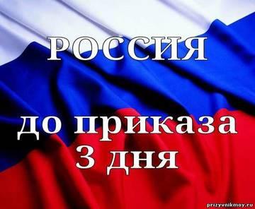 http://s8.uploads.ru/t/AiyJ3.jpg