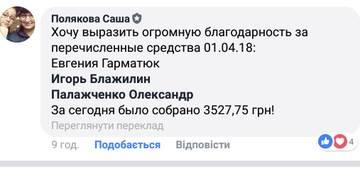 http://s8.uploads.ru/t/AjNCH.jpg