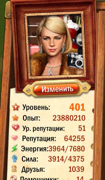http://s8.uploads.ru/t/Alr0H.jpg