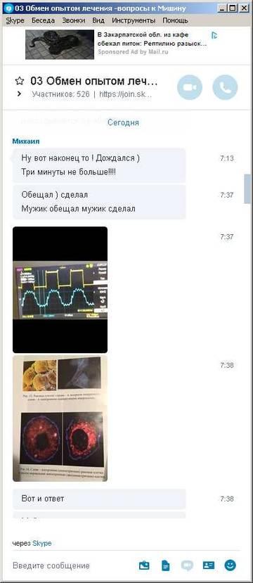 http://s8.uploads.ru/t/Am3jl.jpg