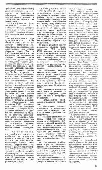 http://s8.uploads.ru/t/ArU1c.jpg